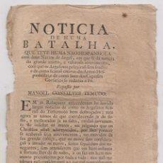 Libros antiguos: MANOEL GONSALVES TEMUDO: NOTICIA DE BATALLA DE UNA NAVE ESPAÑOLA CONTRA OTRA DE ARGEL. 1757. Lote 195150450
