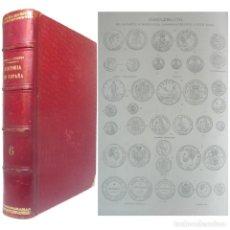 Libros antiguos: 1882 - HISTORIA DE ESPAÑA - REINADO DE ISABEL II - ENORME VOLUMEN DE 34 CM - ILUSTRADO, LÁMINAS. Lote 195240360
