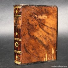 Libros antiguos: 1814 - HISTORIA DE LA REVOLUCIÓN DE FRANCIA - ILUSTRACIÓN - GUILLOTINA. Lote 195354033