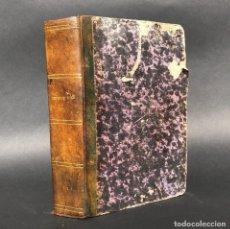 Libros antiguos: 1858 BERNARDO DE GALVEZ - CARLOS III - MENORCA - GIBRALTAR - HISTORIA DE ESPAÑA. Lote 195393628