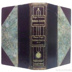 Libros antiguos: 1914 - HISTORIA ILUSTRADA DE ESPAÑA - GRABADOS DE PREHISTORIA, ARQUEOLOGÍA, ARMAS, MONEDAS, ARTE. Lote 195479728