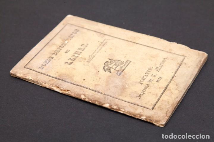 Libros antiguos: DOBLE DEPORTACION DE LLINÁS - ALICANTE - 1837 - 1ª ED. - muy raro - Foto 3 - 111803623