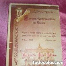 Libros antiguos: AYUNTAMIENTO DE GIJON EN SUS BODAS DE PLATA. 1922 -1947 LIBRO FIRMADO AUTOR. Lote 214657311
