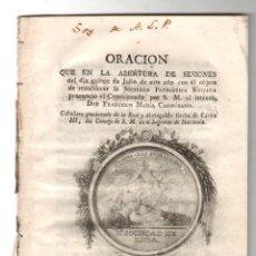 Libros antiguos: ORACION QUE PRONUNCIO EL COMISIONADO FRANCISCO Mª CAMPUZANO DE LA SOCIEDAD PATRIOTICA RIOJANA. Lote 221791055