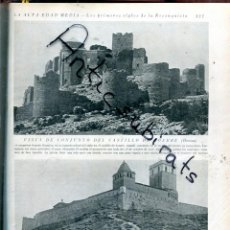 Libros antiguos: LIBRO AÑO 1935 LOARRE ALCAÑIZ TUREGANO MONZON CLAUSTRE SOLSONA NAJERA COVET PEDRET MUR FENOLLAR. Lote 225708555