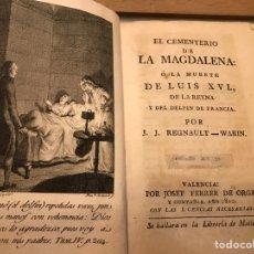 Libros antiguos: EL CEMENTERIO DE LA MAGDALENA O LA MUERTE DE LUIS XVI DE LA REINA Y DEL DELFÍN DE FRANCIA. Lote 232164035