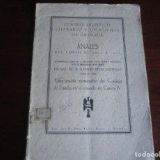 Libros antiguos: CENTRO ARTISTICO LITERARIO Y CIENTIFICO GRANADA CURSO DE 1927 -28 NATALIO RIVAS SANTIAGO. Lote 233094130