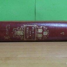 Libros antiguos: MIGUEL MORAYTA HISTORIA GENERAL DE ESPAÑA TOMO 1 FELIPE GONZALEZ EDITOR SEGUNDA EDICION AÑO 1886. Lote 234624385