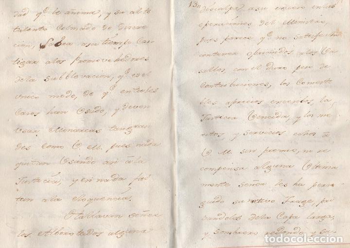 MOTÍN DE ESQUILACHE. DISCURSO HISTÓRICO DE LO ACAECIDO EN EL ALBOROTO OCURRIDO EN LA CORTE DE MADRID (Libros antiguos (hasta 1936), raros y curiosos - Historia Moderna)