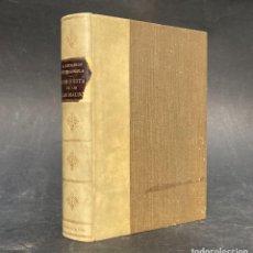 Libros antiguos: 1891 - CONQUISTA DE LAS ISLAS MOLUCAS - DESCUBRIMIENTOS ESPAÑOLES - IMPERIO ESPAÑOL - BARTOLOME LEON. Lote 243982255