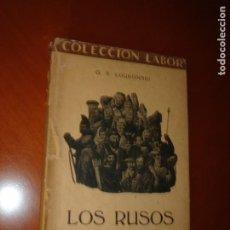 Libros antiguos: LOS RUSOS. G.K. LOUKOMSKI. COLECCIÓN LABOR. AÑO 1931. ILUSTRADO.. Lote 243986560