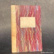 Libros antiguos: 1857 - FUNCION CIVICO RELIGIOSA POR LA TRASLACION DE LAS CENIZAS DE ANTONIO DE CAPMANY. Lote 251374945