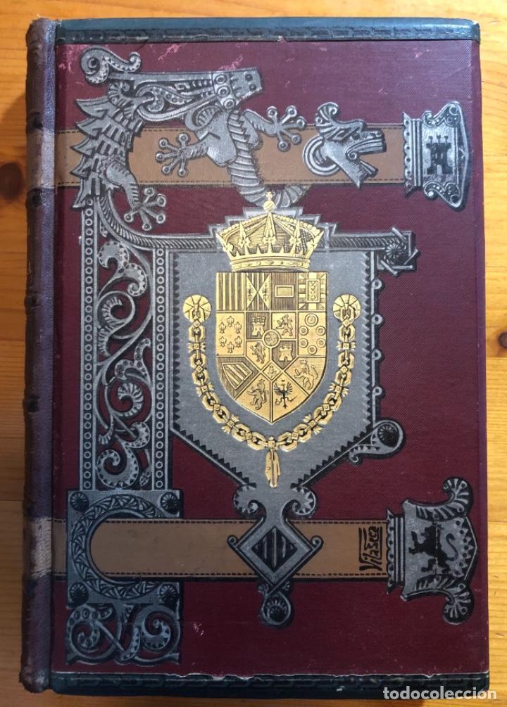 Libros antiguos: HISTORIA DE ESPAÑA- MODESTO LAFUENTE- ISABEL II- AMADEO- PRIM- GUERRAS CARLISTAS- 1890 - Foto 3 - 253263785