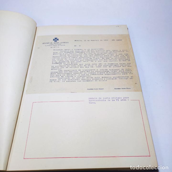 Libros antiguos: Álbum bibliográfico, documentas y fotográfico del centro general Santa María del Carmen de Murcia. - Foto 7 - 266305048