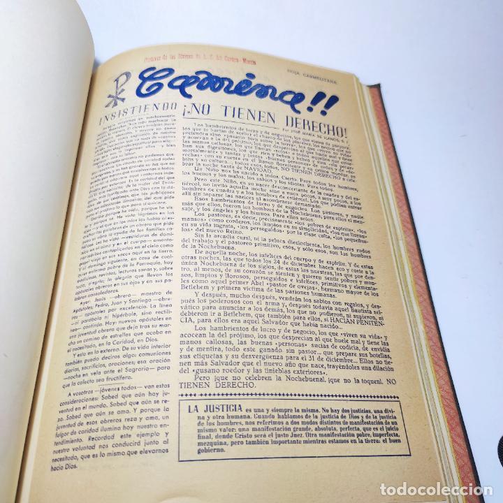 Libros antiguos: Álbum bibliográfico, documentas y fotográfico del centro general Santa María del Carmen de Murcia. - Foto 13 - 266305048