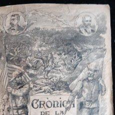 Libros antiguos: CRONICA DE LA GUERRA DE CUBA - 1895 - TOMOS I Y II - RAFAEL GUERRERO - ILUSTRADO. Lote 266536623
