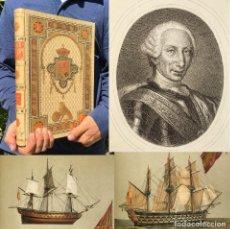 Libros antiguos: AÑO 1883 - FELIPE V - CARLOS III - IV - TRAFALGAR - NUMISMATICA - HISTORIA DE ESPAÑA. Lote 271509058