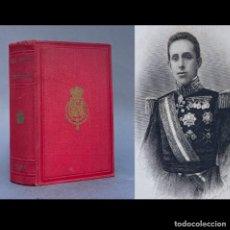 Libros antiguos: AÑO 1904 - GUIA OFICIAL DE ESPAÑA - ALFONSO XIII - GRABADOS. Lote 274599673