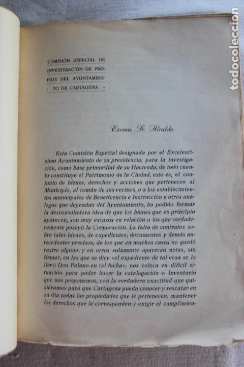 Libros antiguos: CATALOGO DE LOS BIENES DE PROPIOS DEL AYUNTAMIENTO CARTAGENA 1924 - Foto 3 - 278184033