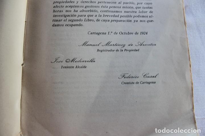 Libros antiguos: CATALOGO DE LOS BIENES DE PROPIOS DEL AYUNTAMIENTO CARTAGENA 1924 - Foto 4 - 278184033