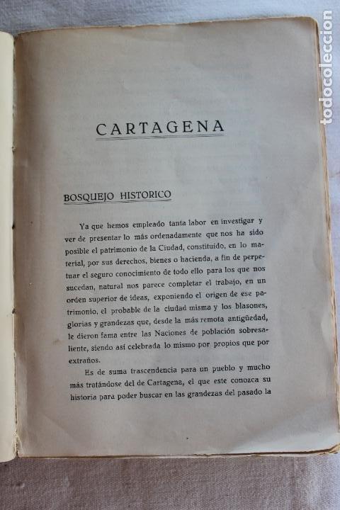 Libros antiguos: CATALOGO DE LOS BIENES DE PROPIOS DEL AYUNTAMIENTO CARTAGENA 1924 - Foto 5 - 278184033