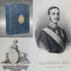 Livres anciens: AÑO 1879 - GUIA OFICIAL DE ESPAÑA - ALFONSO XII - GRABADOS. Lote 284158238