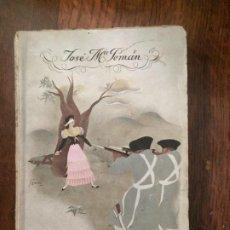 Libros antiguos: CUANDO LAS CORTES DE CÁDIZ 1984 JOSÉ Mª. PEMÁN. Lote 285432618