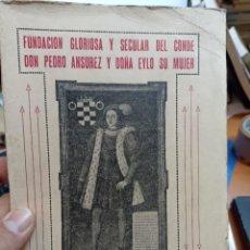 Libros antiguos: JOSÉ DE TIERRA. EL HOSPITAL DE SANTA MARÍA DE ESGUEVA, DE VALLADOLID. 1937. Lote 287690083