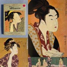 Libros antiguos: LIBRARY OF JAPANESE ART - KITAGAWA UTAMARO - ARTE JAPONES - JAPON. Lote 289237788