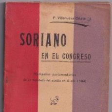 Livres anciens: F. VILLANUEVA OÑATE: SORIANO EN EL CONGRESO. CAMPAÑA PARLAMENTARIA EN 1904. VALENCIA, 1905. Lote 292386303