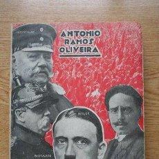 Libros antiguos: ALEMANIA, AYER Y HOY. RAMOS OLIVEIRA (ANTONIO). Lote 18814682