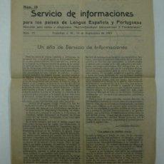 Libros antiguos: SERVICIO DE INFORMACIÓN PARA LOS PAÍSES DE LENGUA ESPAÑOLA Y PORTUGUESA. 1915. 10 PÁG.. Lote 20198290