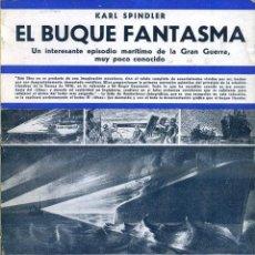 Libros antiguos: SPINDLER : EL BUQUE FANTASMA (IBERIA, 1933). Lote 43513965