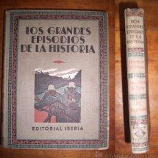 Libros antiguos: BEUMELBURG, WERNER. BARRERA DE FUEGO : (BREVE HISTORIA DE LA GRAN GUERRA). Lote 49537859