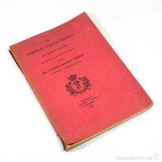 Libros antiguos: EL SERVICIO FARMACEUTICO DEL EJERCITO FRANCES, I GUERRA MUNDIAL 1914-1918 ANTONIO MOYANO CORDON 1921. Lote 58107795