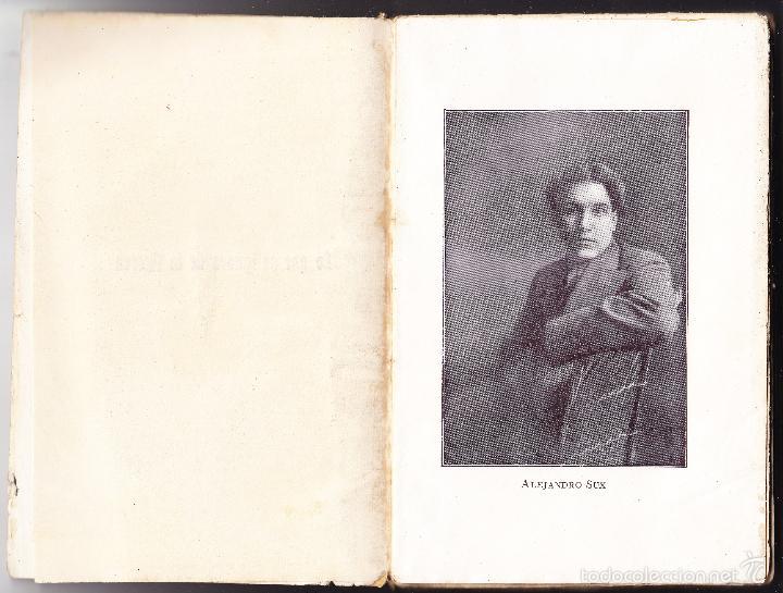 Libros antiguos: LO QUE SE IGNORA DE LA GUERRA - CRONICAS ESCRITAS - ALEJANDRO SUX - Foto 7 - 58481105