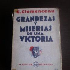Libros antiguos: LIBRO, GRANDEZAS Y MISERIAS DE UNA VICTORIA, IGNACIO LOPEZ VALENCIA, 1930. Lote 97174395