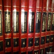 Libros antiguos: GRAN CRONICA DE LA 2GUERRA MUNDIAL. Lote 103817892