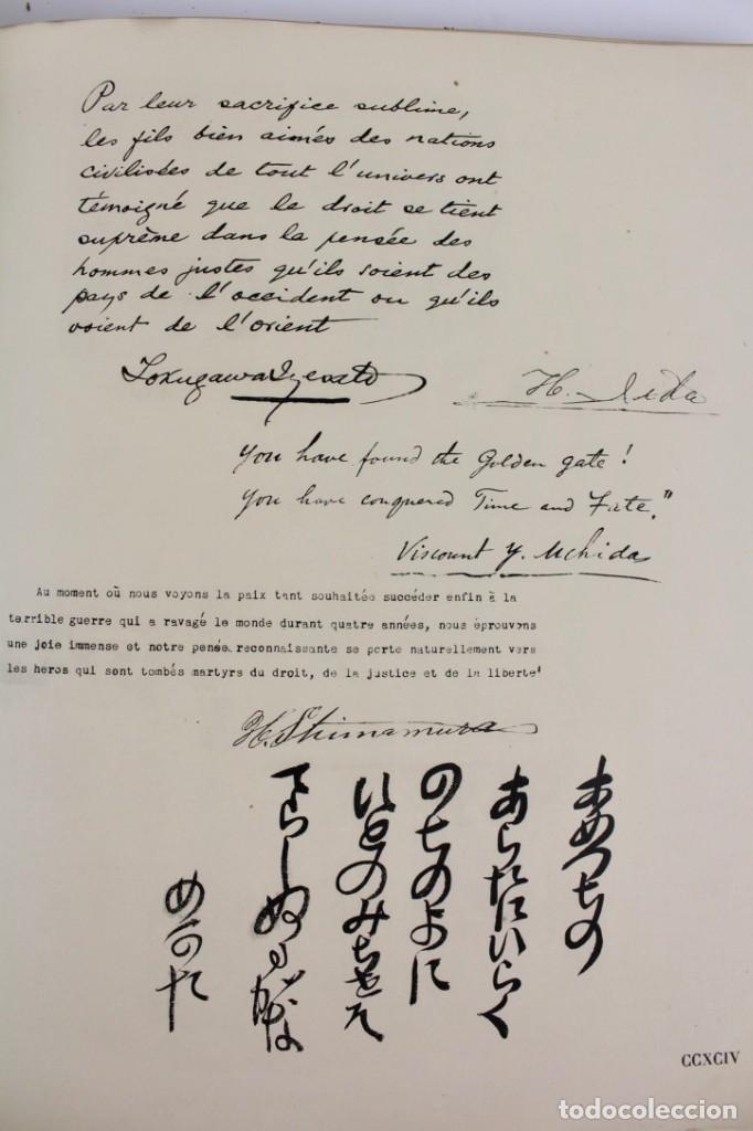 Libros antiguos: *L-5250 MEMORIAL DES ALLIES, EJEMPLAR M.JOSE MOUSCH AGENT CONSULAIRE DE FRANCE, FACSIMIL 1315. - Foto 32 - 150087598