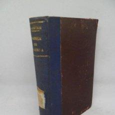 Libros antiguos: POLÉMICA DE LA GUERRA 1914-1915, LUIS ARAQUISTAIN, ED. RENACIMIENTO, 1915. Lote 152923886