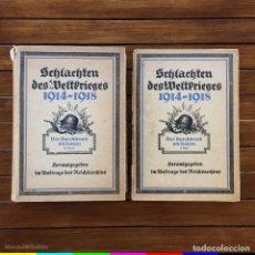 Libros antiguos: BATALLAS DE LA GUERRA MUNDIAL (SERIE) - EL DESAYUNO EN ISONZO - PARTE I Y II - 1926 - CON MAPAS. Lote 166849078