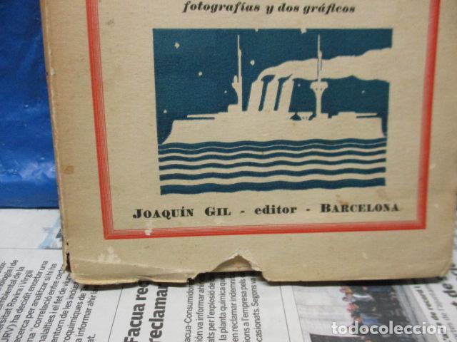 Libros antiguos: EL EMDEN. LAS HAZAÑAS DEL FAMOSO CRUCERO ALEMÁN. HELLMUTH VON MÜCKE. EDITOR JOAQUÍN GIL. 1ª Ed. 1930 - Foto 3 - 199687766