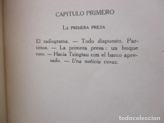 Libros antiguos: EL EMDEN. LAS HAZAÑAS DEL FAMOSO CRUCERO ALEMÁN. HELLMUTH VON MÜCKE. EDITOR JOAQUÍN GIL. 1ª Ed. 1930 - Foto 10 - 199687766