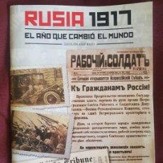 Libros antiguos: RUSIA 1917 EL AÑO QUE CAMBIÓ EL MUNDO ED. FUNDACION RAMON ARECES MADRID 2017. Lote 212473795