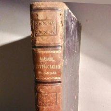 Libros antiguos: TRATADO ELEMENTAL FORTIFICACION DE CAMPAÑA. Lote 252818020