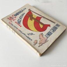 Libros antiguos: LIBRO MI CAMPAÑA EN INGLATERRA - ENRIQUE GÁBANA - LIBRERÍA LITÚRGICA RAFAEL CASULLERAS - 1939. Lote 268773039