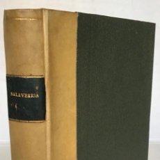 Libros antiguos: CUADROS EUROPEOS. ESCENAS EN EL MAR. ANTES DE LA GUERRA. PAISAJES DE LONDRES. PRIMAVERA DE SANGRE.... Lote 123243374