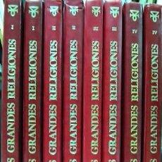 Libros antiguos: 3.- LAS GRANDES RELIGIONES 8 TOMOS (OBRA COMPLETA). Lote 26682434