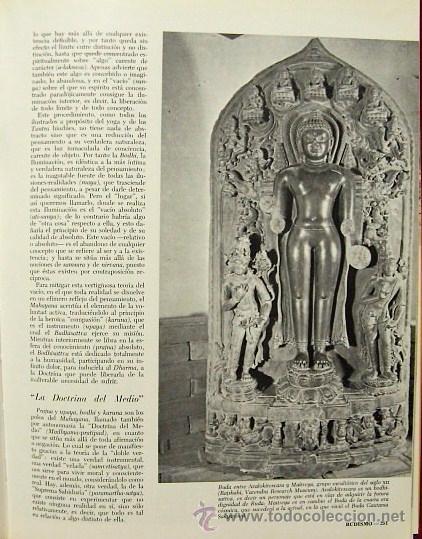 Libros antiguos: 3.- LAS GRANDES RELIGIONES 8 TOMOS (Obra completa) - Foto 6 - 26682434