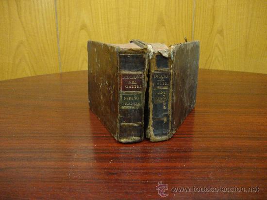 NOUVEAU DICTIONNAIRE DE POCHE FRANÇAIS ESPAGNOL. 1798. 2 VOLUMENES (Libros Antiguos, Raros y Curiosos - Cursos de Idiomas)